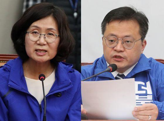 더불어민주당 권인숙 의원(왼쪽)과 이동주 의원. 뉴스1.