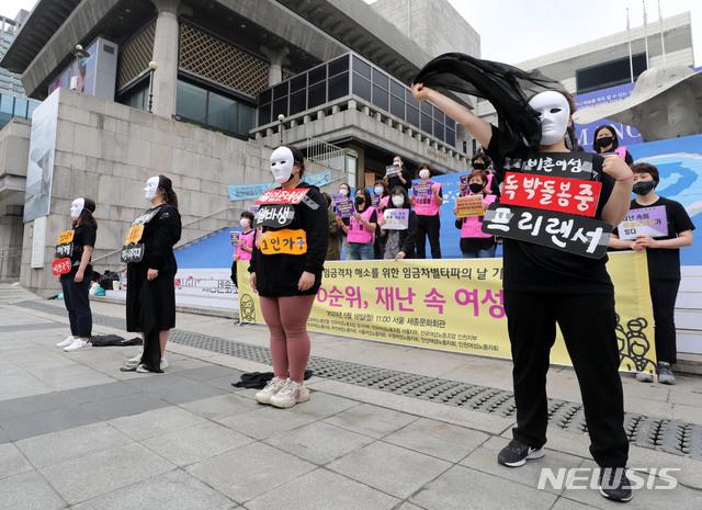 [서울=뉴시스]박주성 기자 = 한국여성노동자회와 전국여성노동조합이 18일 오전 서울 종로구 세종문화회관에서 2020년 제4회 임금차별타파의 날 기자회견 중 여성노동자들의 어려움을 표현하는 퍼포먼스를 하고 있다. 2020.05.18. park7691@newsis.com