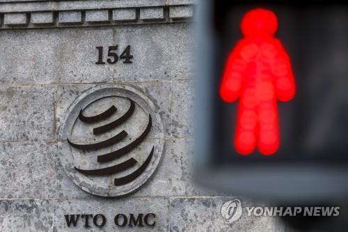 WTO 본부 [EPA=연합뉴스 자료사진]