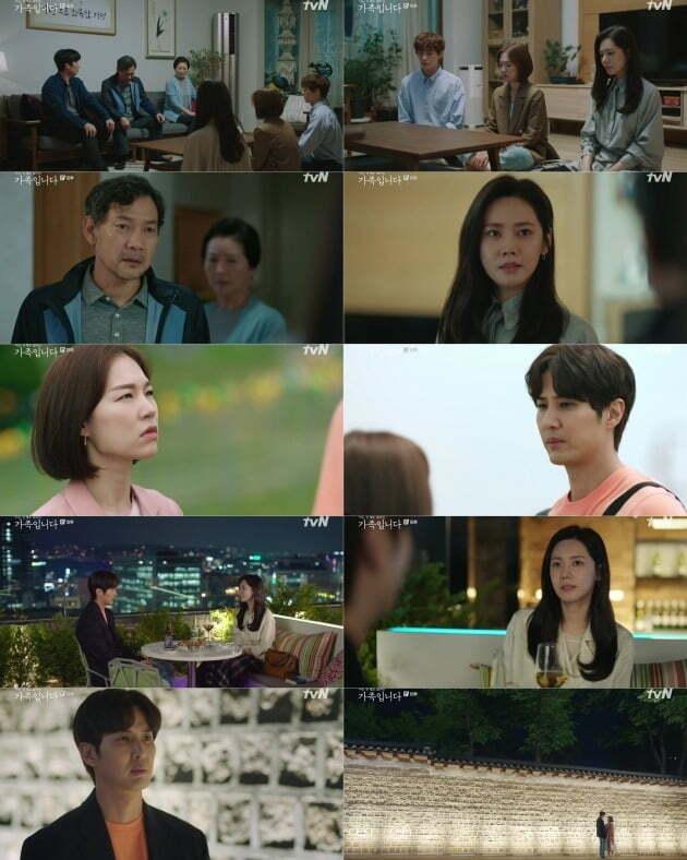 '가족입니다' 김지석이 한예리를 향한 마음을 드러냈다. / 사진=tvN 방송 캡처