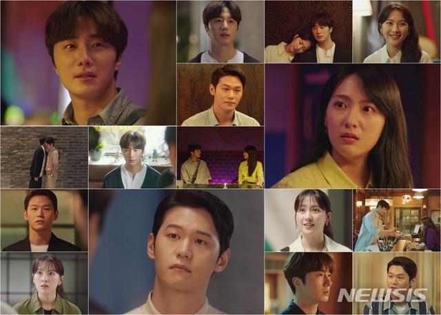 [서울=뉴시스]'야식남녀' 최종회. (사진='야식남녀' 방송 화면 캡처)