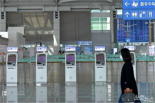 인천국제공항 제1여객터미널 출국장 모습. 박종민기자