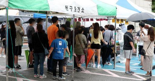 30일 오후 대전 동구보건소에 마련된 신종 코로나바이러스 감염증(코로나19) 선별진료소에서 시민들이 검사를 받기 위해 기다리고 있다. 뉴스1