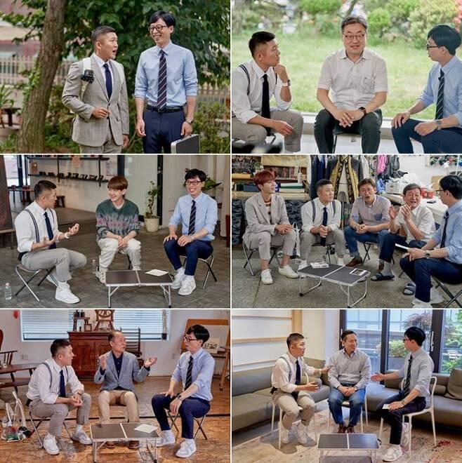 ▲ tvN '유 퀴즈 온 더 블럭'. 제공|tvN