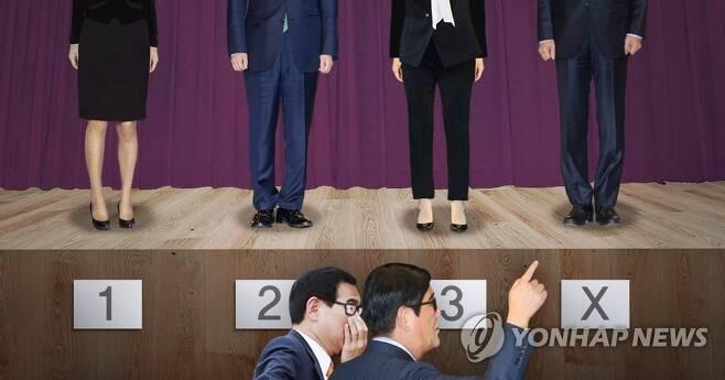 채용 비리 (PG) [제작 조혜인] 합성사진