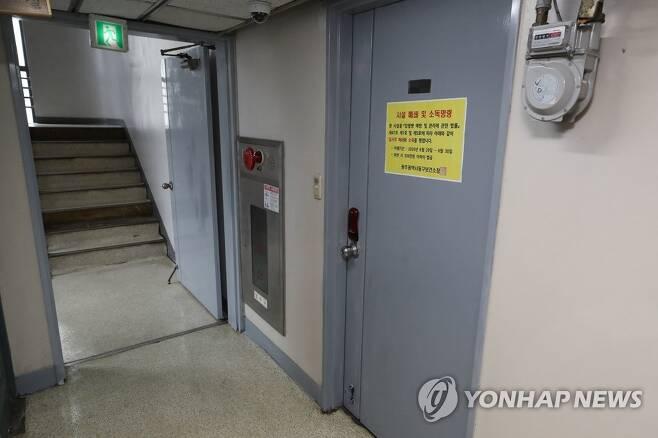 확진자들 모임 가진 광주 금양오피스텔 10층 사무실 [연합뉴스 자료사진]