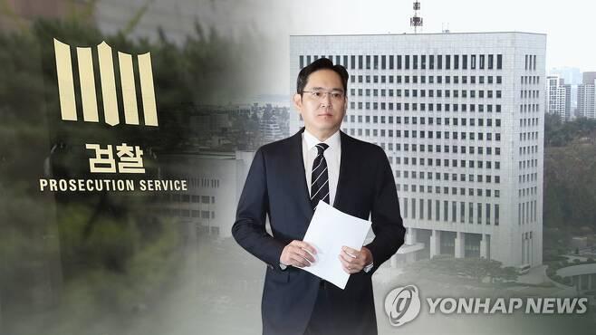 검찰수사심의위원회, 이재용 부회장 '수사 중단 및 불기소' 권고 [연합뉴스TV 제공]