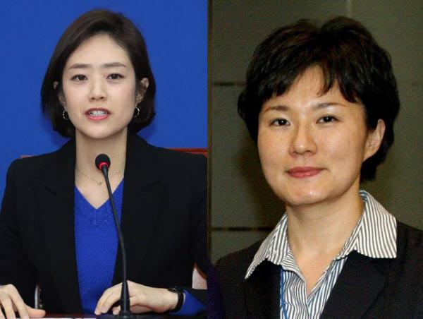 더불어민주당 고민정 의원과 미래통합당 조수진 의원/조선일보DB, 조수진 의원 페이스북
