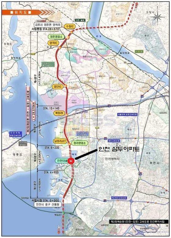 수도권 제2 순환 고속도로와 인천 동구 삼두 아파트 위치