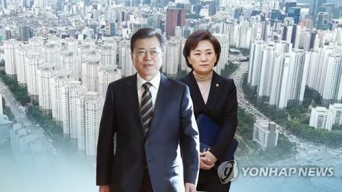 문 대통령 부동산 시장 안정화 긴급 지시 [연합뉴스TV 제공]