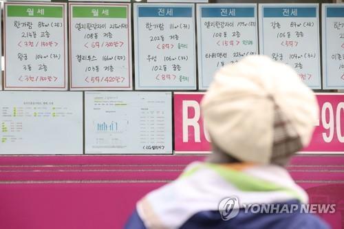 서울 부동산 시장 [연합뉴스 자료사진]