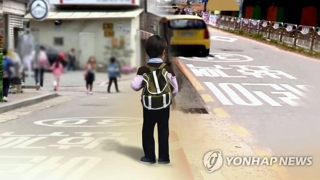 안전장치 없는 어린이보호구역 (CG) [연합뉴스TV 제공]