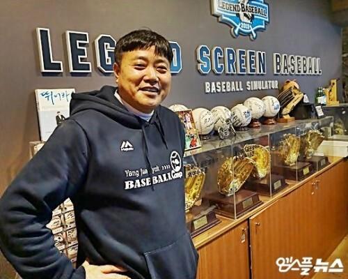 수많은 상을 휩쓸었던 레전드 양준혁 위원에게 아들이 생긴다면 야구인 2세로서 성장에 기대감이 커질 전망이다(사진=엠스플뉴스)