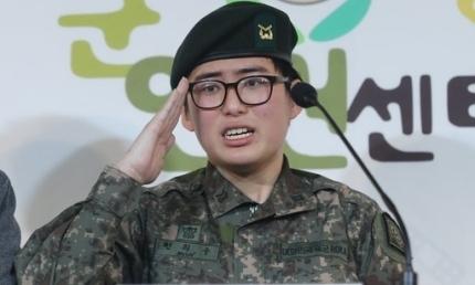 남성에서 여성으로 성전환 수술을 받은 변희수 전 육군 하사. 연합뉴스