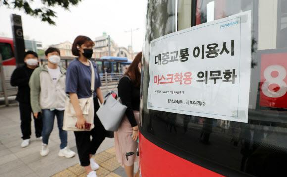 버스 이용 때 마스크는 '필수' - 대중교통 이용 때 마스크 착용 의무화 시행 첫날인 26일 오전 서울역 환승센터에서 시민들이 마스크를 쓰고 버스를 이용하고 있다. 2020.5.26 연합뉴스