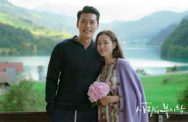 tvN '사랑의 불시착'에 출연한 현빈과 손예진. /사진제공=tvN