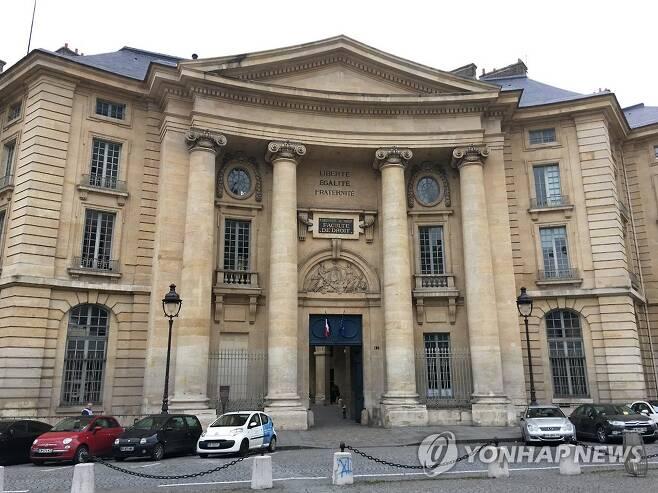 프랑스 파리1대학 팡테옹-소르본대학교 (Université Paris 1 Pantheon-Sorbonne) [연합뉴스 자료사진]