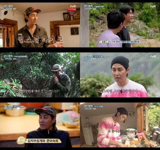 tvN '삼시세끼 어촌편5' 방송 화면 캡처 © 뉴스1