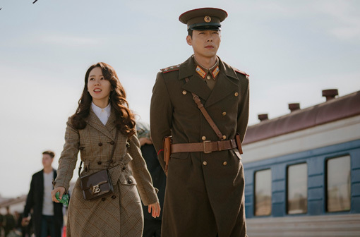 tvn 드라마 '사랑의 불시착'. 사진제공|tvN