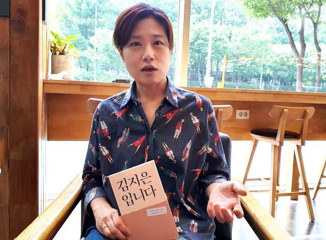 8일 서울 강남에서 한국일보를 만난 권수현 젠더정치연구소 대표가 안희정 전 충남도지사의 성범죄 사실을 폭로한 김지은씨가 펴낸 책 '김지은 입니다'를 들고 인터뷰에 응하고 있다. 박소영 기자
