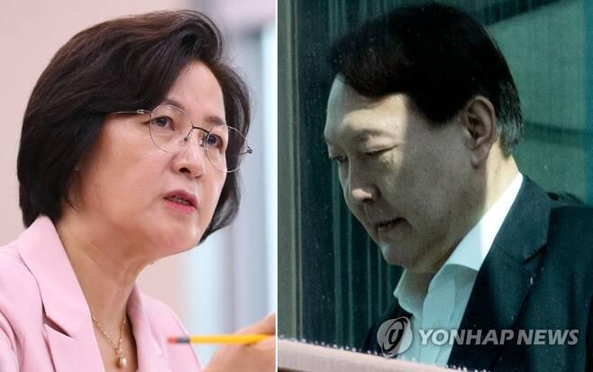 추미애 법무장관과 윤석열 검찰총장 [연합뉴스 자료사진]