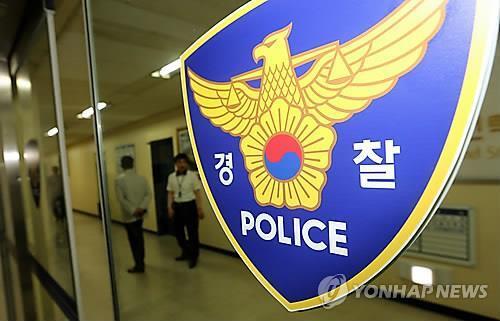 경찰 로고 [연합뉴스 자료사진]