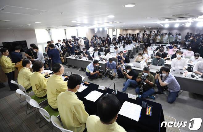 7.10 주택시장 안정 보완대책 브리핑 현장. 2020.7.10/뉴스1