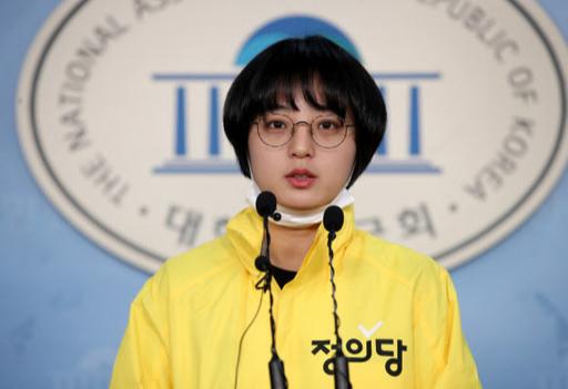 정의당 류호정 의원. 연합뉴스