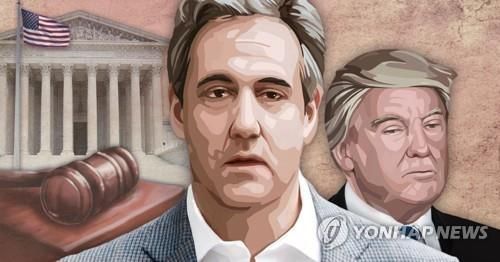 트럼프 전 개인 변호사 마이클 코언 (PG)  [정연주 제작] 일러스트