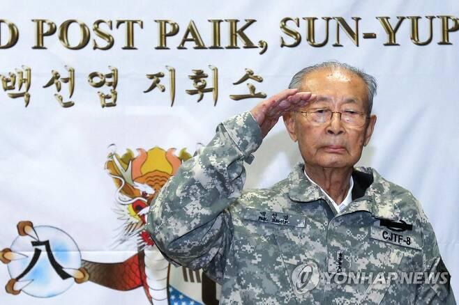 백선엽 장군 별세, 향년 100세 [연합뉴스 자료사진] photo@yna.co.kr