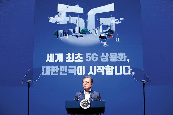 문재인 대통령이 2019년 4월8일 서울 송파구 올림픽공원에서 5G 세계 최초 상용화를 자축하는 기념사를 하고 있다. /사진=청와대