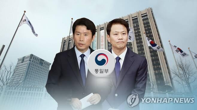 통일장관 검증 들어간 이인영…임종석 역할론 부상 (CG) [연합뉴스TV 제공]