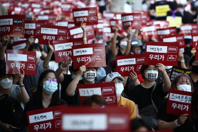 '손정우 미국 송환 불허에 분노한 사람들'에 참여한 시민들이 10일 서울 지하철 2호선 서초역 앞에서 손씨의 미국 송환을 불허한 사법부를 규탄하며 '분노한 우리가 간다'를 주제로 집회를 열고 있다. 연합뉴스