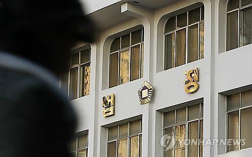 대구 법정 [연합뉴스 자료사진]