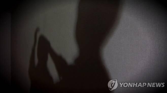 실루엣 연합뉴스TV 캡처