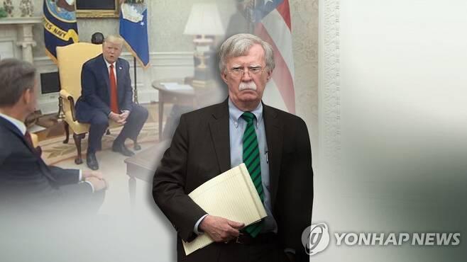 회고록 출간한 존 볼턴 전 백악관 국가안보보좌관(CG) [연합뉴스TV 제공]