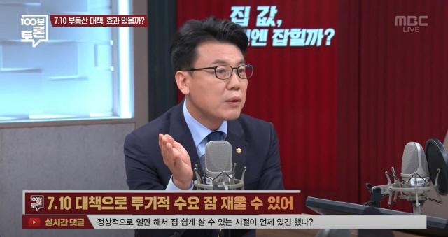 더불어민주당 전략기획위원장인 진성준 의원이 MBC TV '100분토론'에 부동산정책을 주제로 출연해 토론을 마치고 마이크가 켜진 상태에서 '부동산 가격은 쉽게 잡히지 않을 것'이라고 해석될 수 있는 취지의 발언을 해 논란이 일고 있다./연합뉴스