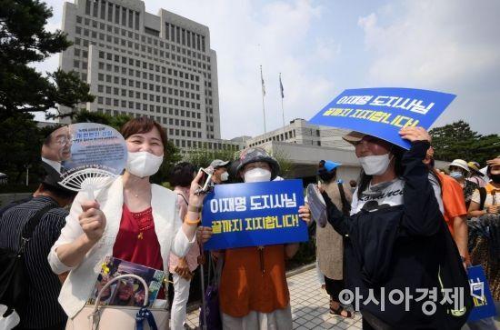 이재명 경기지사의 지지자들이 16일 서울 서초구 대법원 앞에서 상고심 판결 결과를 듣고 기뻐하고 있다. 이 지사는 이날 친형 강제입원 사건 관련 대법원의 파기환송 결정으로 지사직을 유지하게 됐다./김현민 기자 kimhyun81@