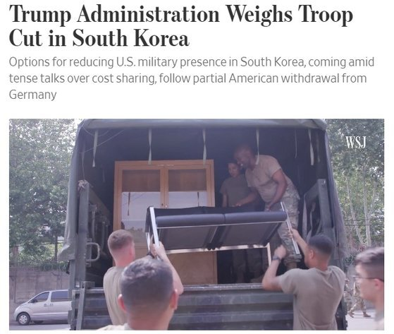주한미군 감축 관련 소식을 보도한 월스트리트저널 17일(현지시간) 기사. 사진 홈페이지 화면 캡처.