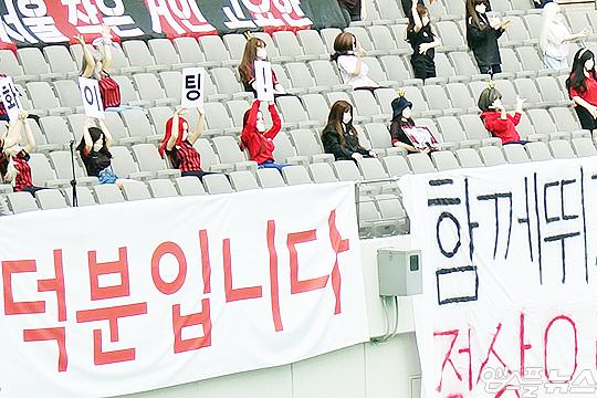 5월 17일 FC 서울의 N석(서포터스석)(사진=엠스플뉴스)