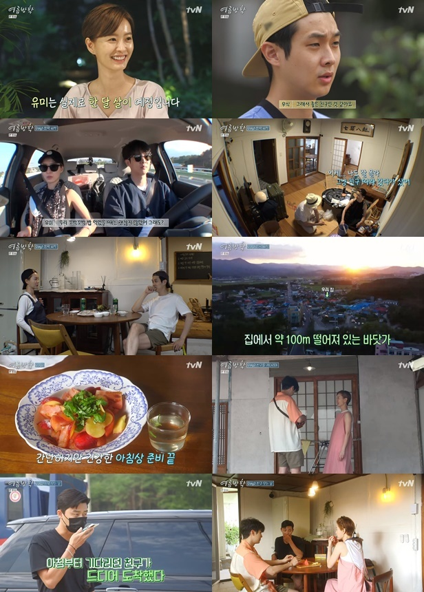정유미 최우식 / 사진=tvN 여름방학