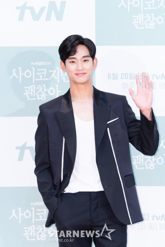 배우 김수현 /사진제공=tvN