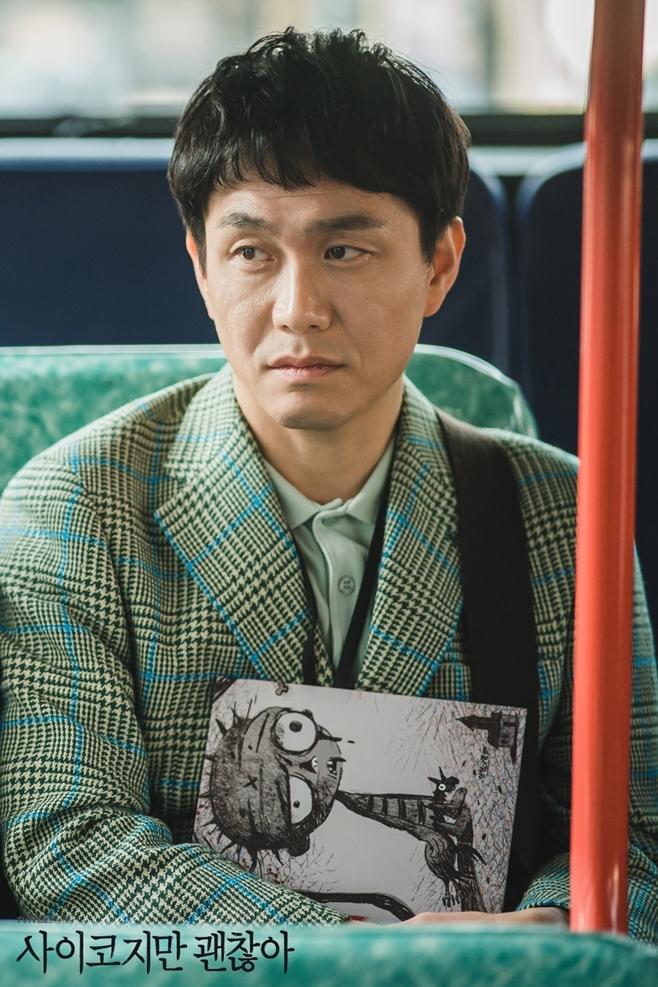 tvN 사이코지만 괜찮아, 배우 오정세