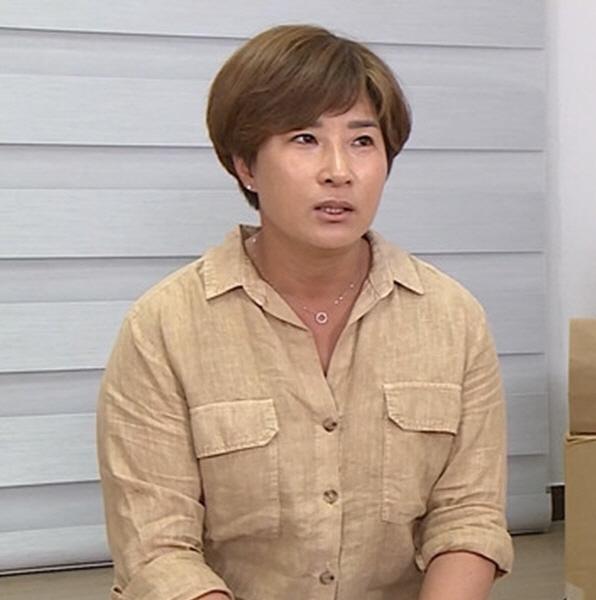 사진캡처=MBC