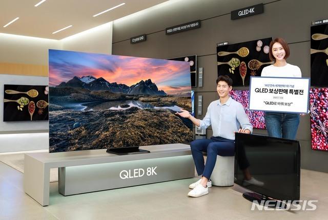 [서울=뉴시스]삼성전자는 14년 연속 글로벌 TV 판매 1위를 기념해 최대 100만원 상당의 혜택을 제공하는 'QLED 보상판매 특별전'을 실시한다고 지난달 30일 밝혔다. 모델이 삼성 디지털프라자 강남본점에서 'QLED 보상판매 특별전'을 소개하고 있다. (사진=삼성전자 제공) 2020.06.30. photo@newsis.com
