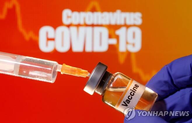 코로나19 실험용 백신 [로이터=연합뉴스]