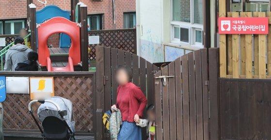 서울 종로구의 한 국공립어린이집에서 엄마가 아이를 데려오고 있다. 뉴스1