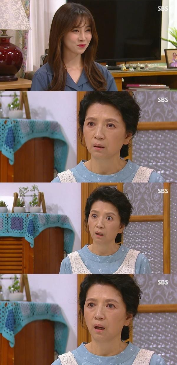엄마가 바람났다 / 사진=SBS 엄마가 바람났다