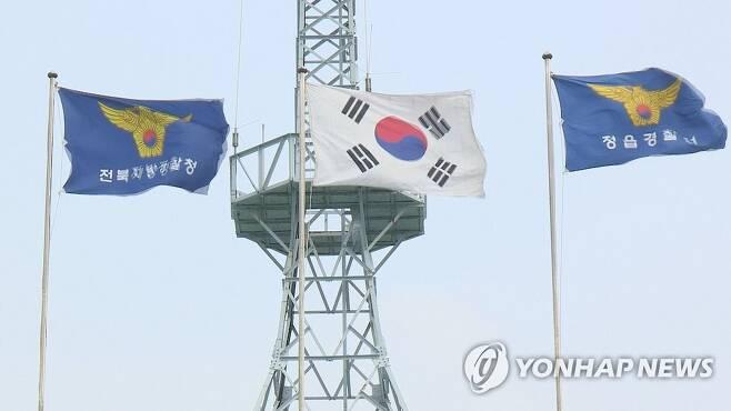 전북 정읍경찰서 [연합뉴스TV 캡처]