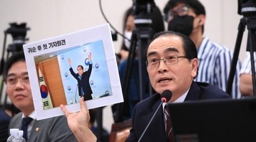 태영호 미래통합당 의원. 연합뉴스